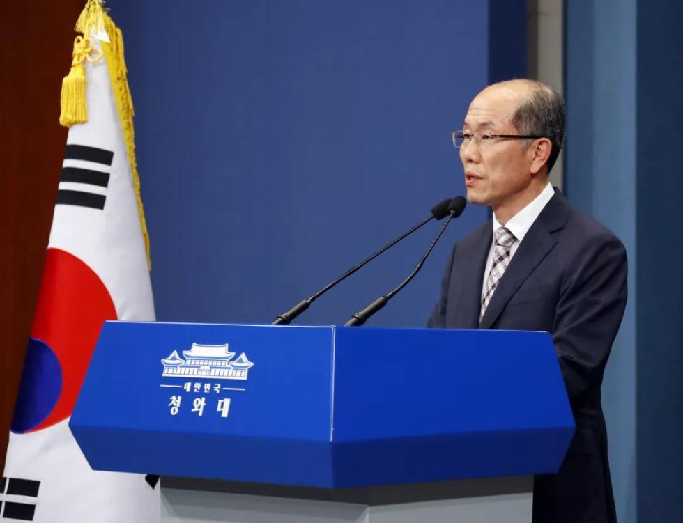 日本震惊:本以为韩国再怎样也不会做到如此地步