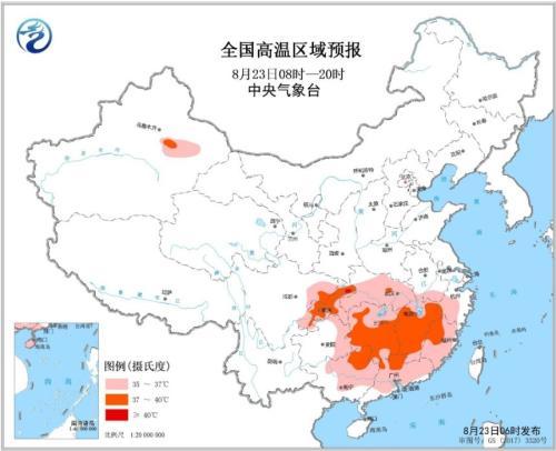 高温黄色预警继续发布 重庆北部局地可达40℃以上