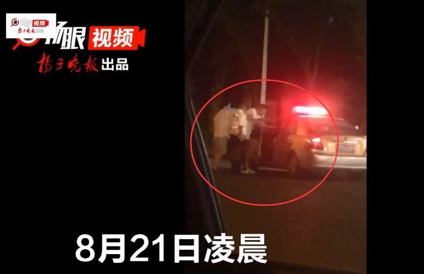 气愤!南通一乘客当街暴打的哥, 另一的哥好心劝阻被打昏迷