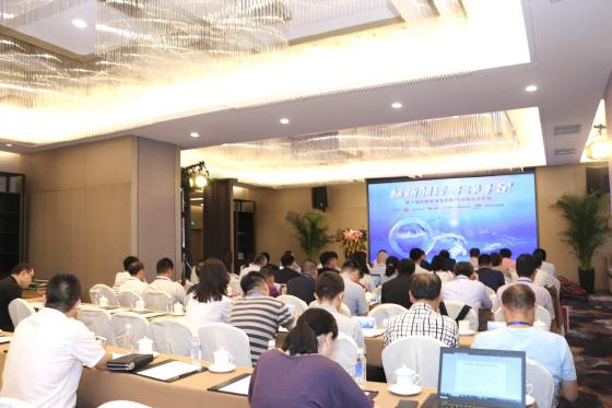 第十届中国家用洗衣机/干衣机行业年会在京召开