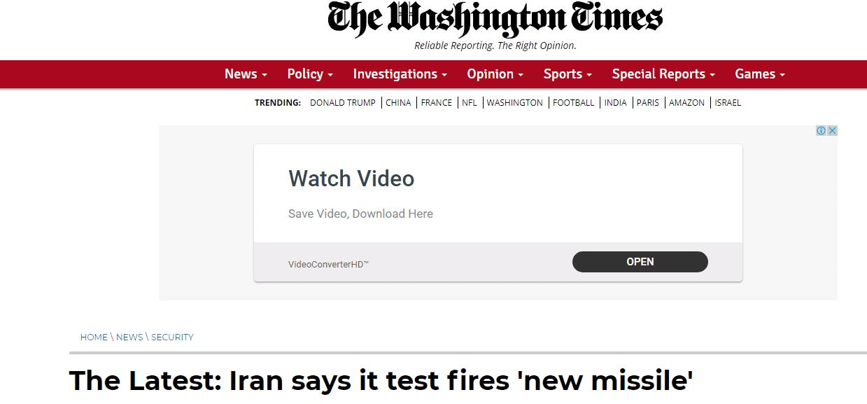 """快讯!伊朗伊斯兰革命卫队:伊朗成功试射一枚""""新型导弹"""""""