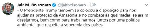 巴西总统下令军队帮忙救火,还在推特上感谢美国帮助