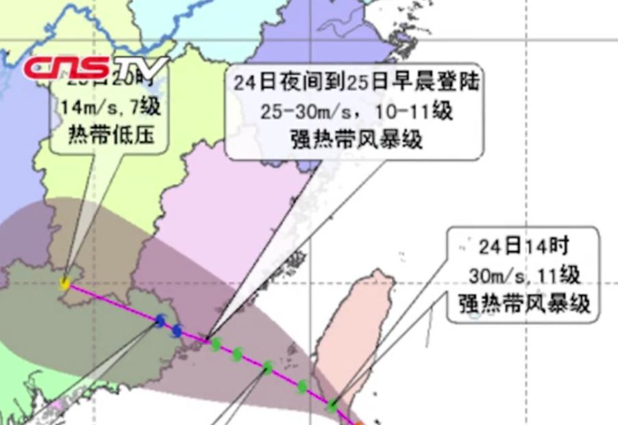 """台风""""白鹿""""逼近 福建中南部沿海掀狂风"""
