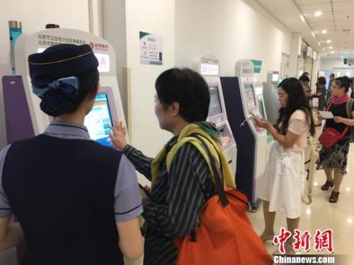 北京新一轮医改两月:医药费用增幅降 技术劳动收入增