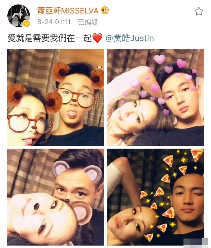 萧亚轩首谈与男友恋爱过程 幸福表示想帮他生小孩