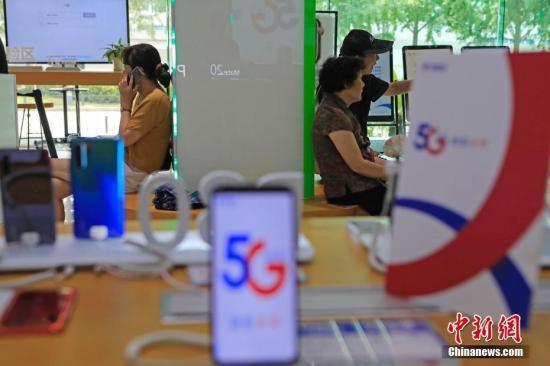 中国市场多款5G手机上市 5G商用进入倒计时