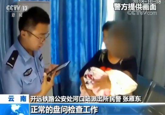 8个孩子被拐卖!火车站露出马脚,30人被抓
