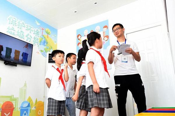 杭州:智能化垃圾分类宣教基地亮相