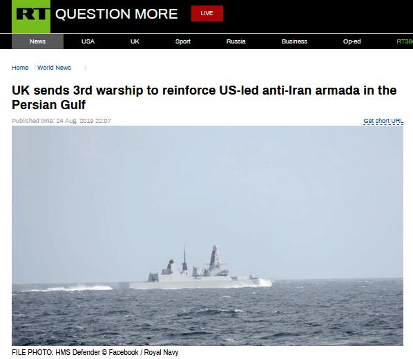 """英国向海湾地区派第三艘军舰,成美""""护航行动""""最大支持者"""