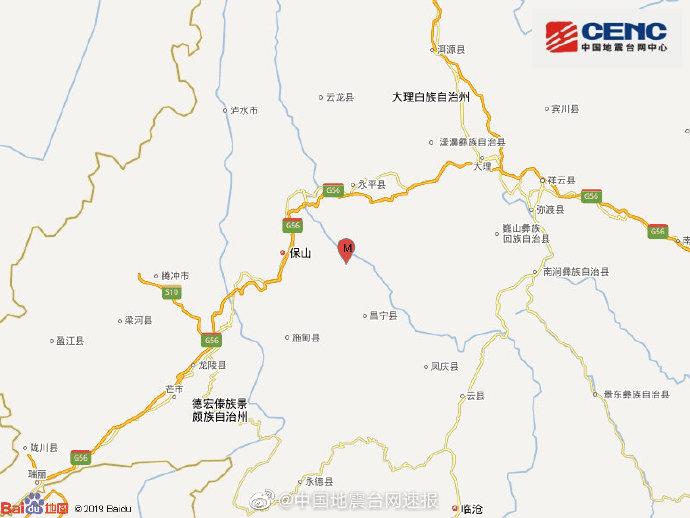云南保山市昌宁县发生3.2级地震,震源深度9千米