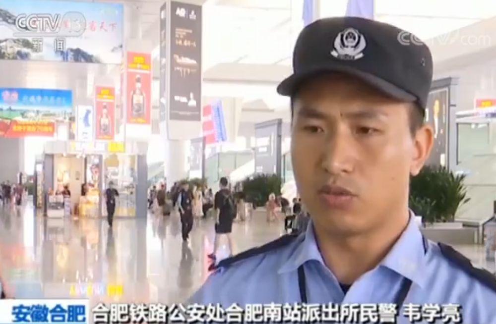男子携瓶装水进站拒绝安检还撒泼 被行政拘留5天