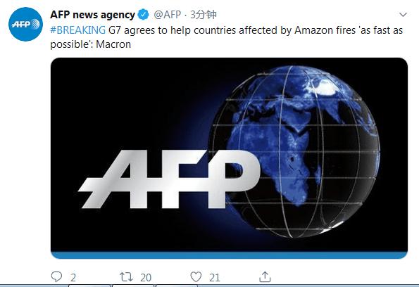 """快讯!G7国家将""""尽快""""帮助受亚马孙大火影响的国家"""