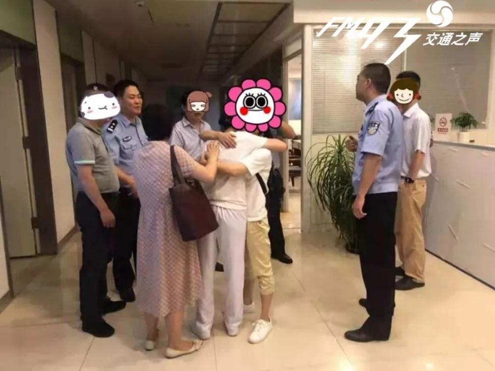 离奇!浙江一女护士突然失踪!同事: 当天行为很反常