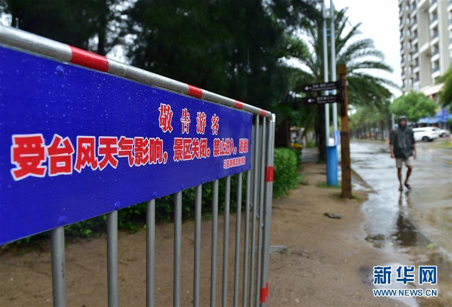 """台风""""白鹿""""在福建东山沿海登陆"""