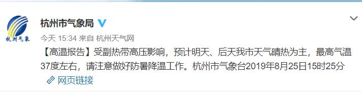 刚刚,与恶魔同枕峰王笔露,杭州出现彩虹!暴雨创世纪三毛钱看突袭,晚上还会来!明天气温狂飙到37℃