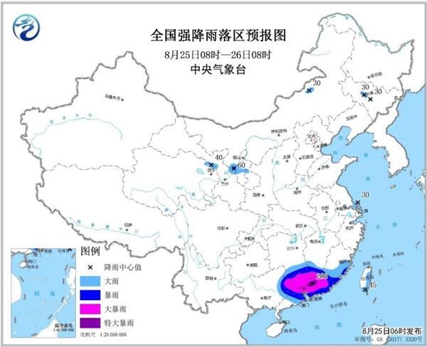 暴雨黃色預警 廣東廣東廣東等局地有大暴雨或特大暴雨