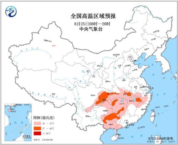 高温黄色预警 重庆广西湖北等6省市区可达37-39℃局地40℃