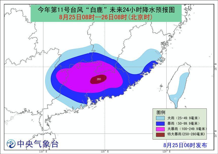 """刚刚,台风""""白鹿""""在福建二次登陆!将带来持续降雨仍需警惕!"""