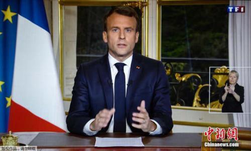 七国集团峰会在法国比亚里茨拉开帷幕
