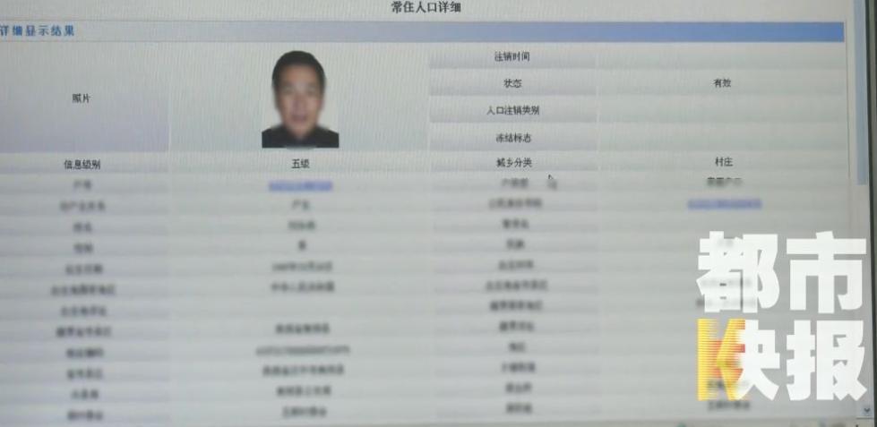 陕西男子杀人潜逃19年,警方千里抓凶,被抓时男子身份竟是企业家