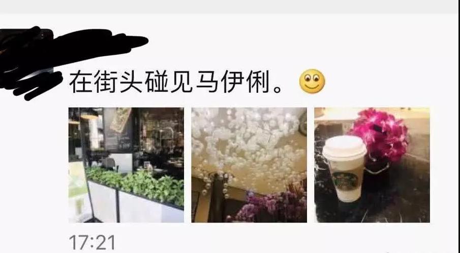 马伊�P离婚后带大女儿游新加坡 母女俩高档餐厅用餐