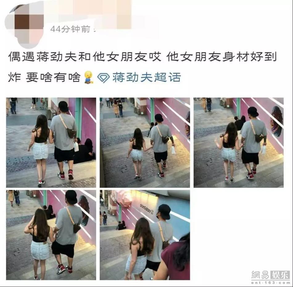 蒋劲夫与女友挽手逛街被偶遇 女方身材获赞