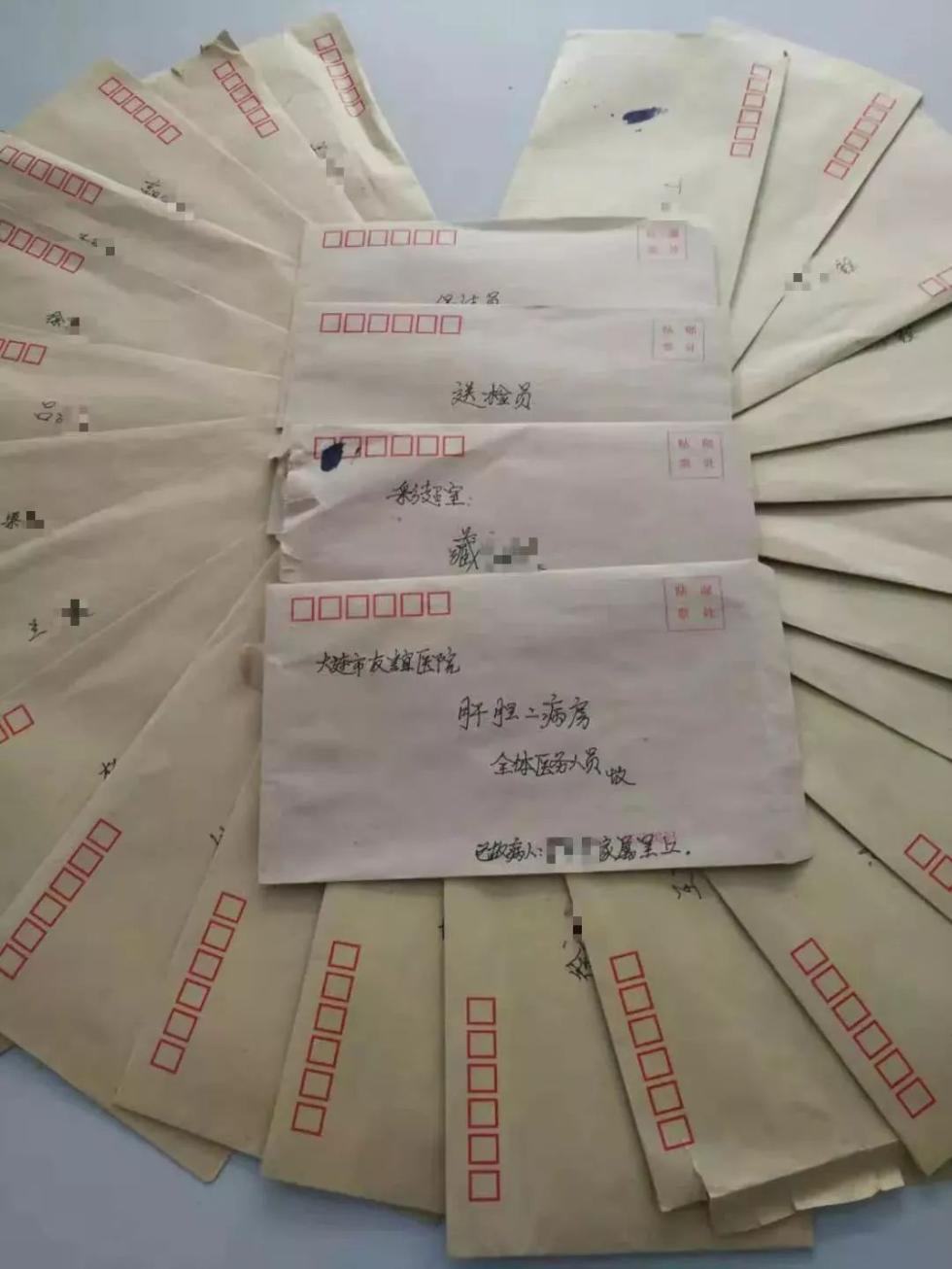 病人去世后 家属将29个装着钱的信封送到医院