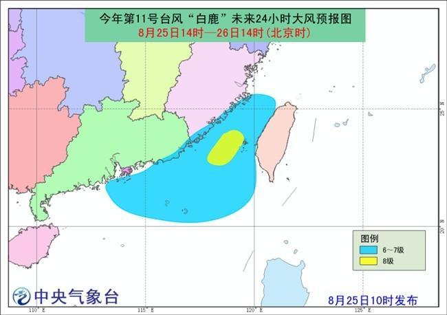 """预警!台风""""白鹿""""已进入广东 广东广西江西局地特大暴雨"""