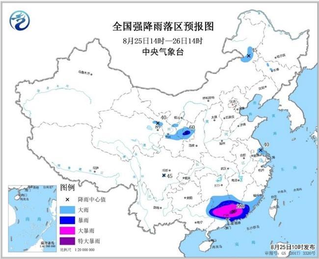 暴雨预警!全国11省区有强降雨 广东广西江西局地有特大暴雨