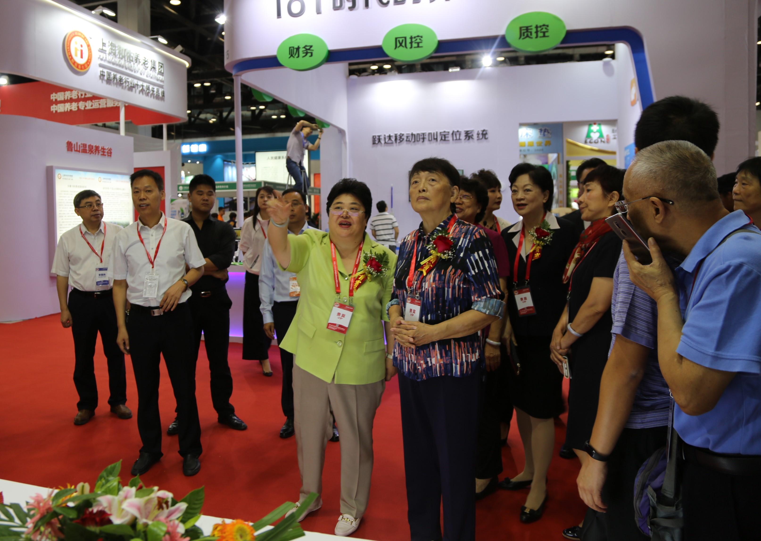 全国政协副主席张梅颖出席第八届中国国际养老服务业博览会