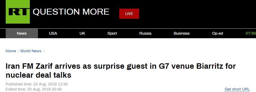 意外来客!伊朗外长应邀到访G7峰会,没见特朗普和美国代表