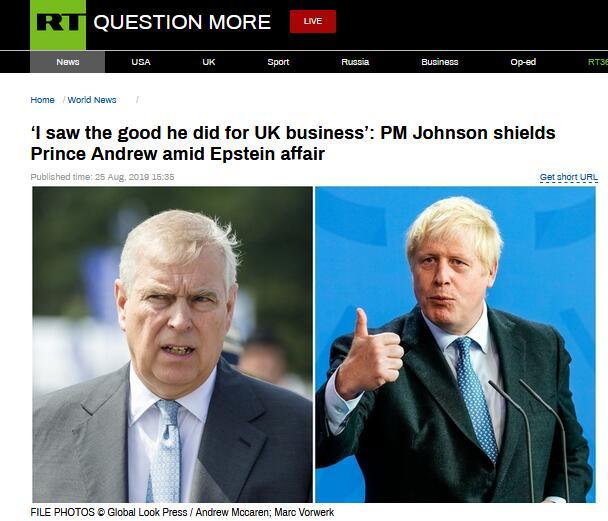 英首相夸安德鲁王子为贸易作出贡献,却对性丑闻案避而不谈