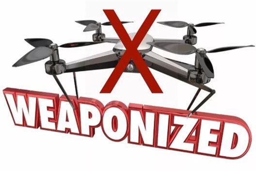 FAA:操作带有危险武器的无人机非法