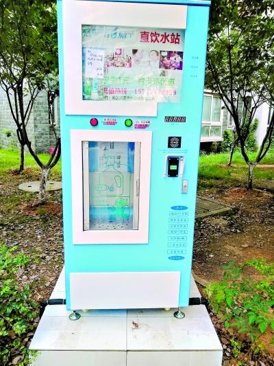 小区直饮净水机竟从消防栓取水 居民担忧水质无法保障