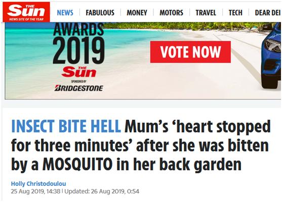 被蚊子咬后女子险丧命,心脏曾骤停3分钟