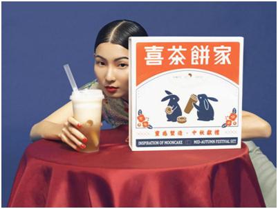 喜茶饼家限时营业 推出中秋礼盒「玉兔望月」