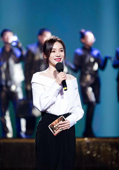 袁姗姗携《大时代》出席优秀电视剧百日展