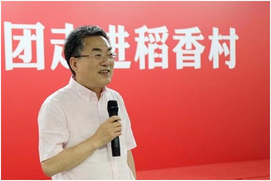 稻香村超级IP计划启动 打造中国文化超级符号