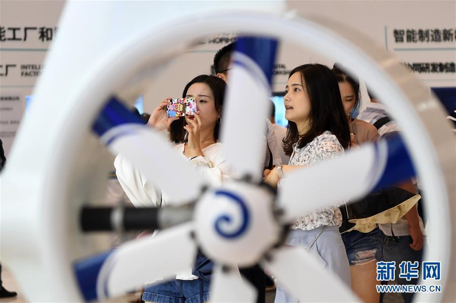 2019中国国际智能产业博览会开幕