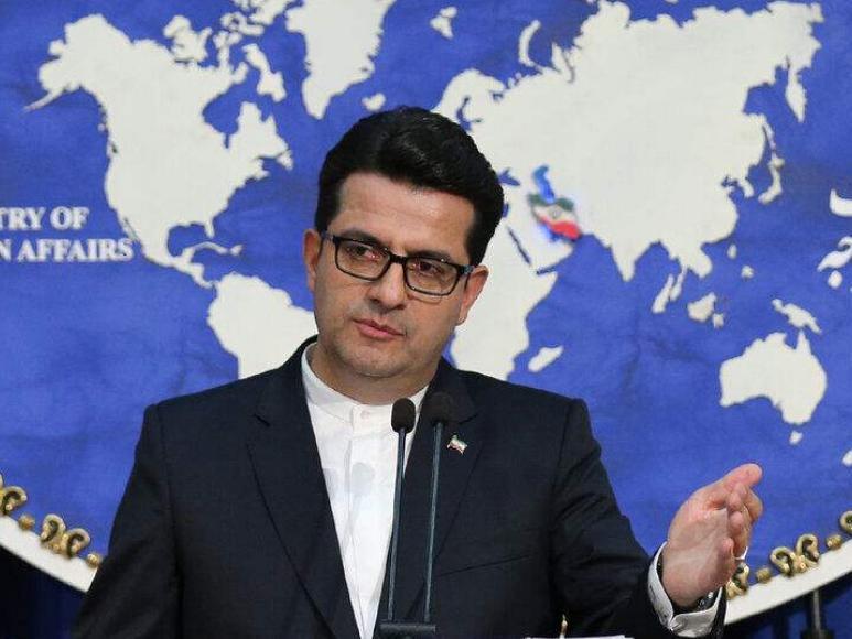 伊朗将美国NGO组织列入制裁名单