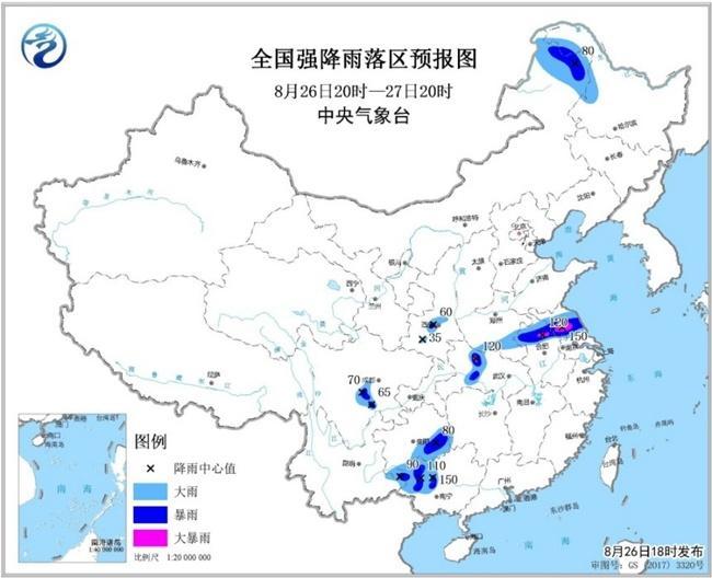 暴雨蓝色预警 广西湖北江苏安徽局地有大暴雨