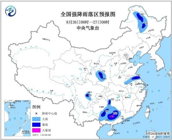 暴雨蓝色预警:广西贵州等地有大到暴雨 或伴有强对流天气