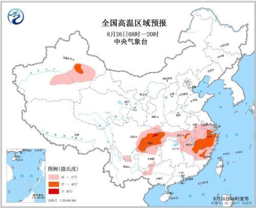 中央氣象臺發布高溫黃色預警 重慶局地可達40℃