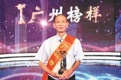 收藏家遗落珍贵古钱币 广州的哥接力火速送回