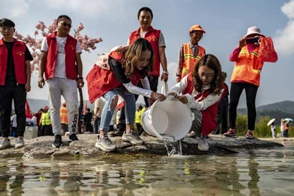 云南玉溪举行抚仙湖保护日活动