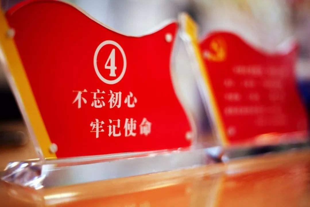 江苏启动红色经典阅读活动:描绘壮丽70年