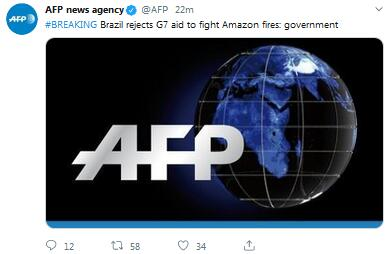 快讯!巴西政府拒绝七国集团为扑灭亚马孙大火提供援助