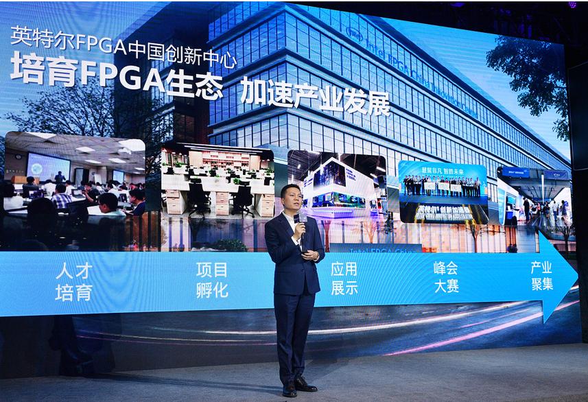 2019智博会FPGA智能创新国际大赛落幕