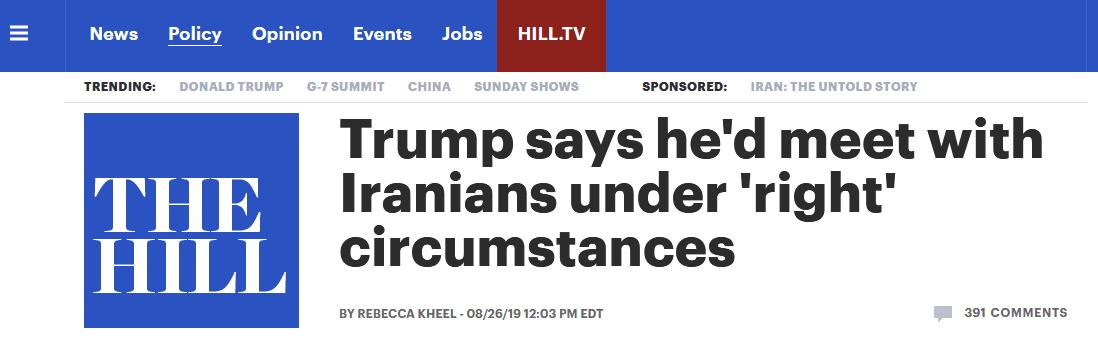 """刚刚拒见伊朗外长,特朗普又""""改口"""":愿""""在合适情况下""""会谈"""