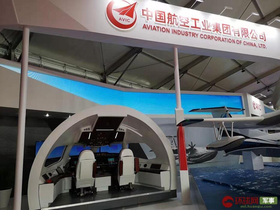莫斯科航展上中国高调展示未来民机概念座舱